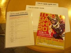 20111031_11.jpg