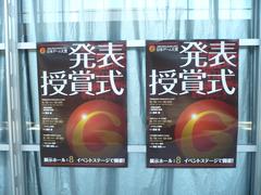 20111031_12.jpg
