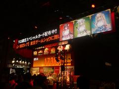 20111031_59.jpg