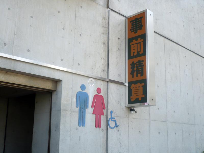 http://jpopotaku.com/images/20110905_16.jpg