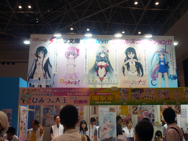 http://jpopotaku.com/images/20110905_49.jpg