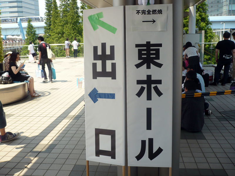 http://jpopotaku.com/images/20110905_7.jpg