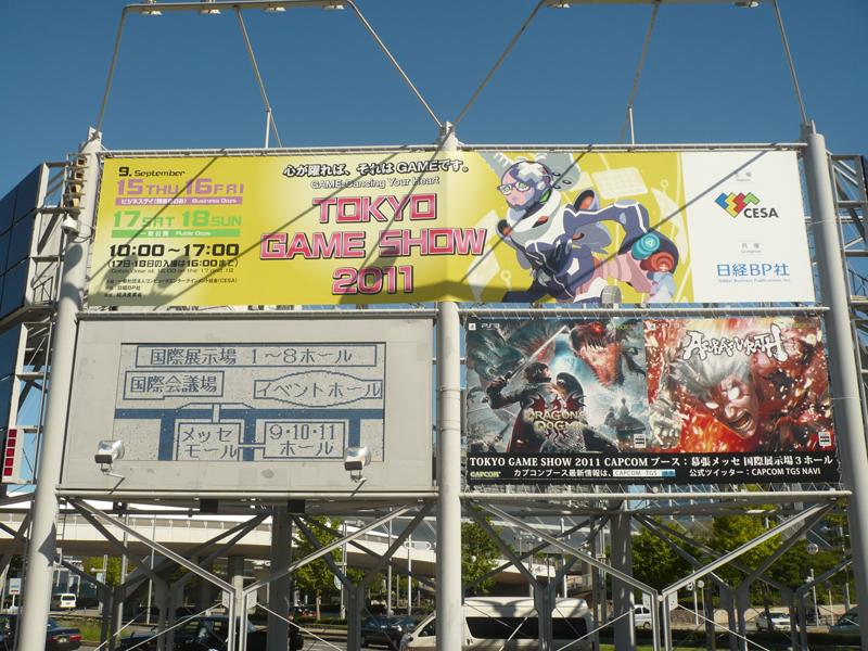 http://jpopotaku.com/images/20111031_2.jpg