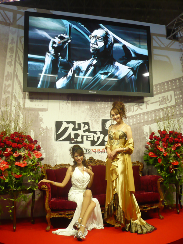 http://jpopotaku.com/images/20111031_50.jpg